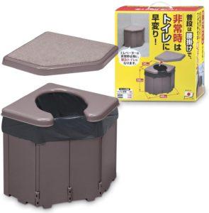 組立式トイレ茶色