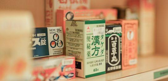 一般用医薬品の箱