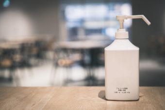 白い消毒液の容器
